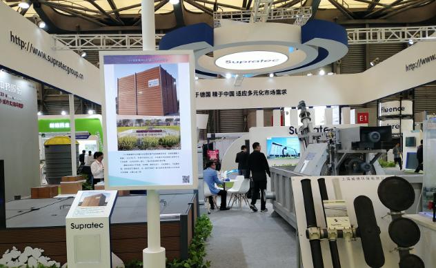 2021中国(上海)国际石墨碳素产品及加工设备展览会