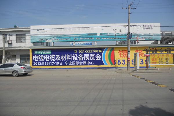 谢家路村户外广告01