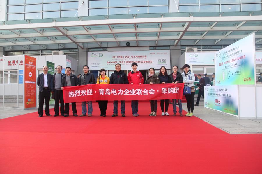 2014宁波线缆展现场照片