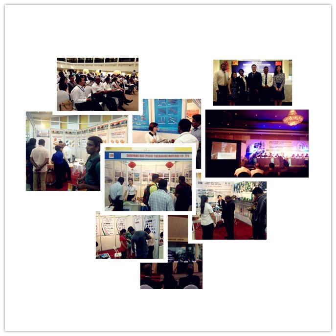 2014第二届斯里兰卡中国商品展CICES