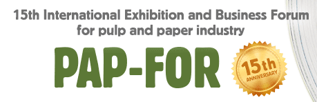 2018 (13th) China International Exhibition on Paper Chemicals