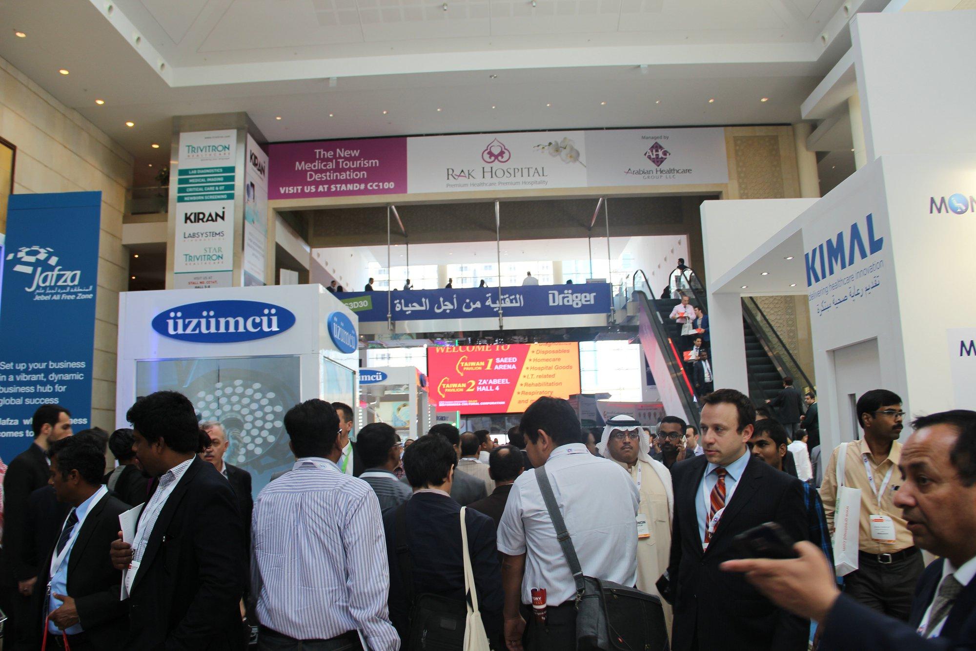 迪拜医疗展.JPG