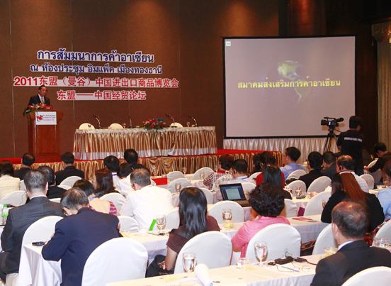吉拉博士演讲东盟自贸区内各国投融资法律政策