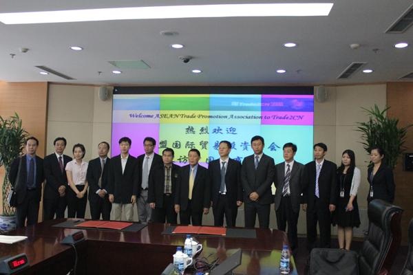 东盟国际贸易投资商会领导与中国诚商网领导合影