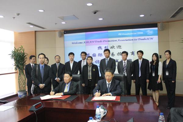 我会与中国诚商网签署战略合作协议
