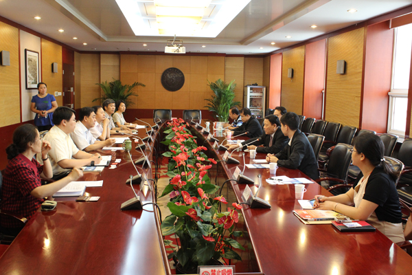 中国电力企业联合会1.jpg