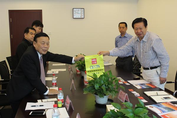 我会领导拜会中国民营经济国际合作商会