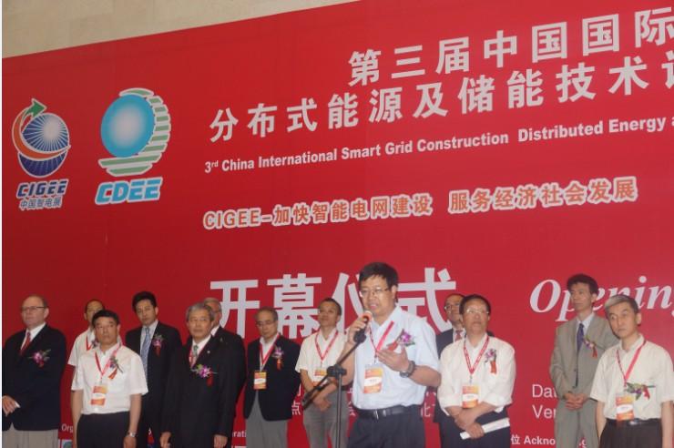 Adress:Deng Jianling