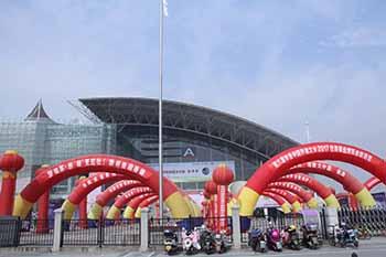 2017李曼中国养猪大会
