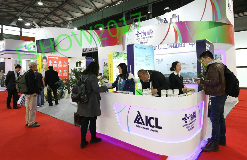 ICL stand