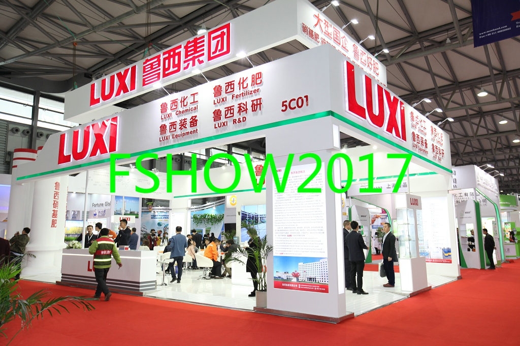 LUXI GROUP Stand