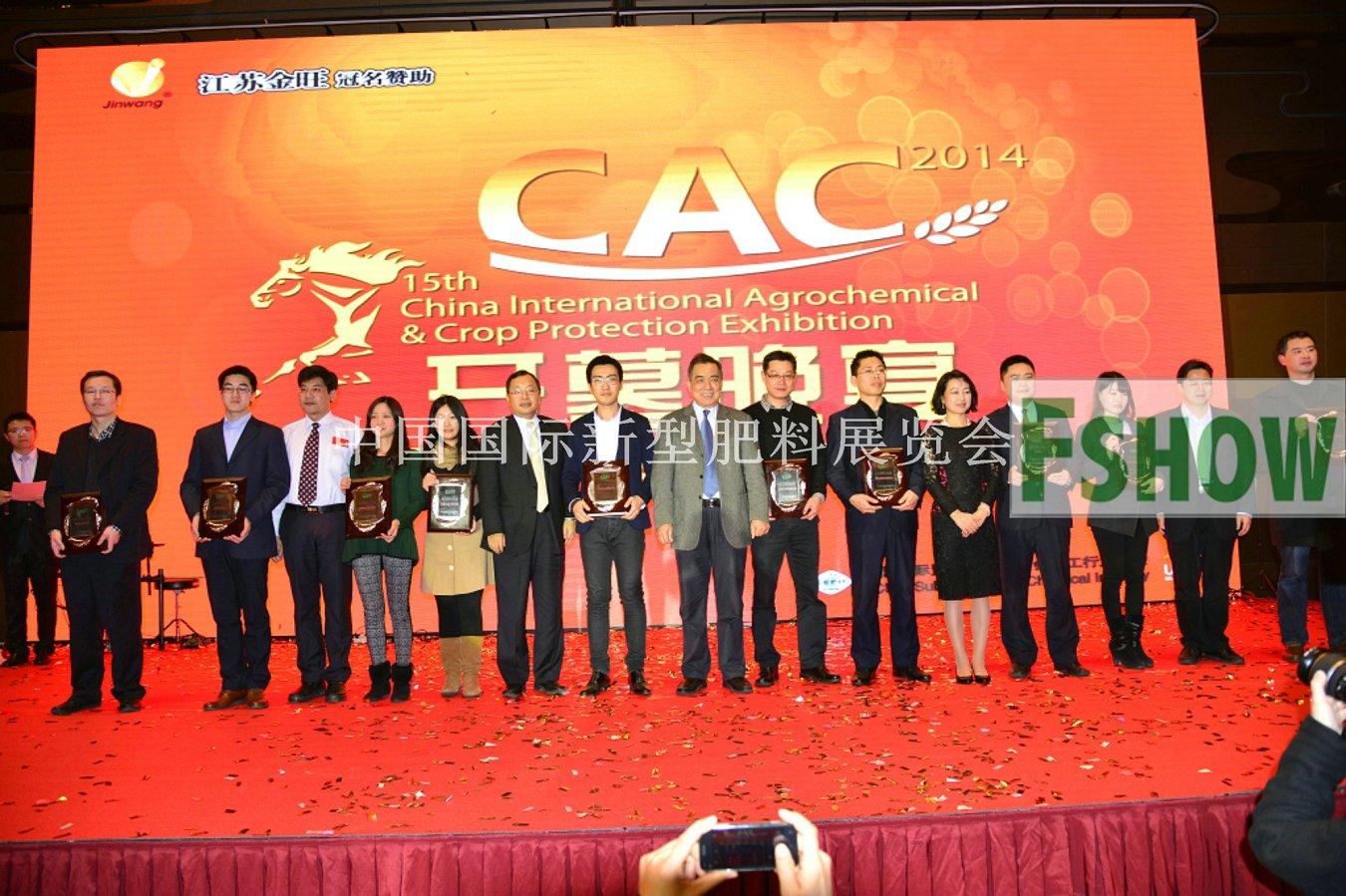 CAC推荐供应商
