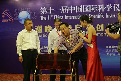 曹林炳董事长与中国仪器仪表行业协会秘书长参加晚宴