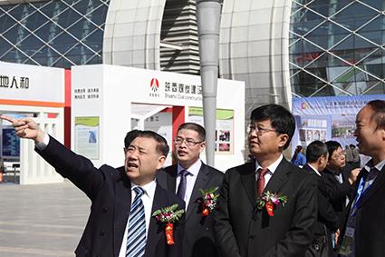 曹林炳懂事长与中国煤炭工业协会副会长王广德