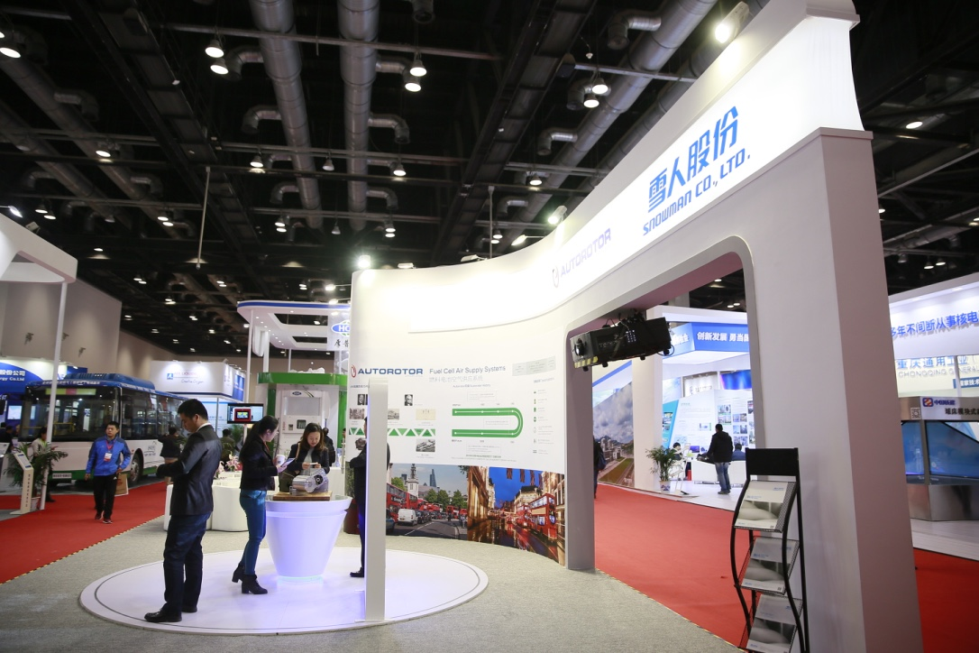 2019 China International Hydrogen and Fuel Cell Conference