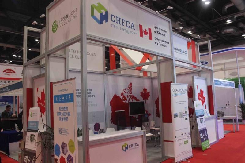 加拿大氢能燃料电池协会