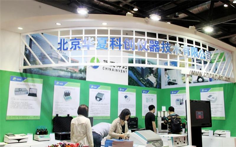北京华夏科创仪器技术有限公司