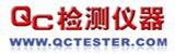 第二十届中国国际科学仪器及实验室装备展丨科