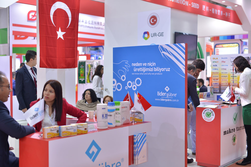 2020 China Seed Trade Show