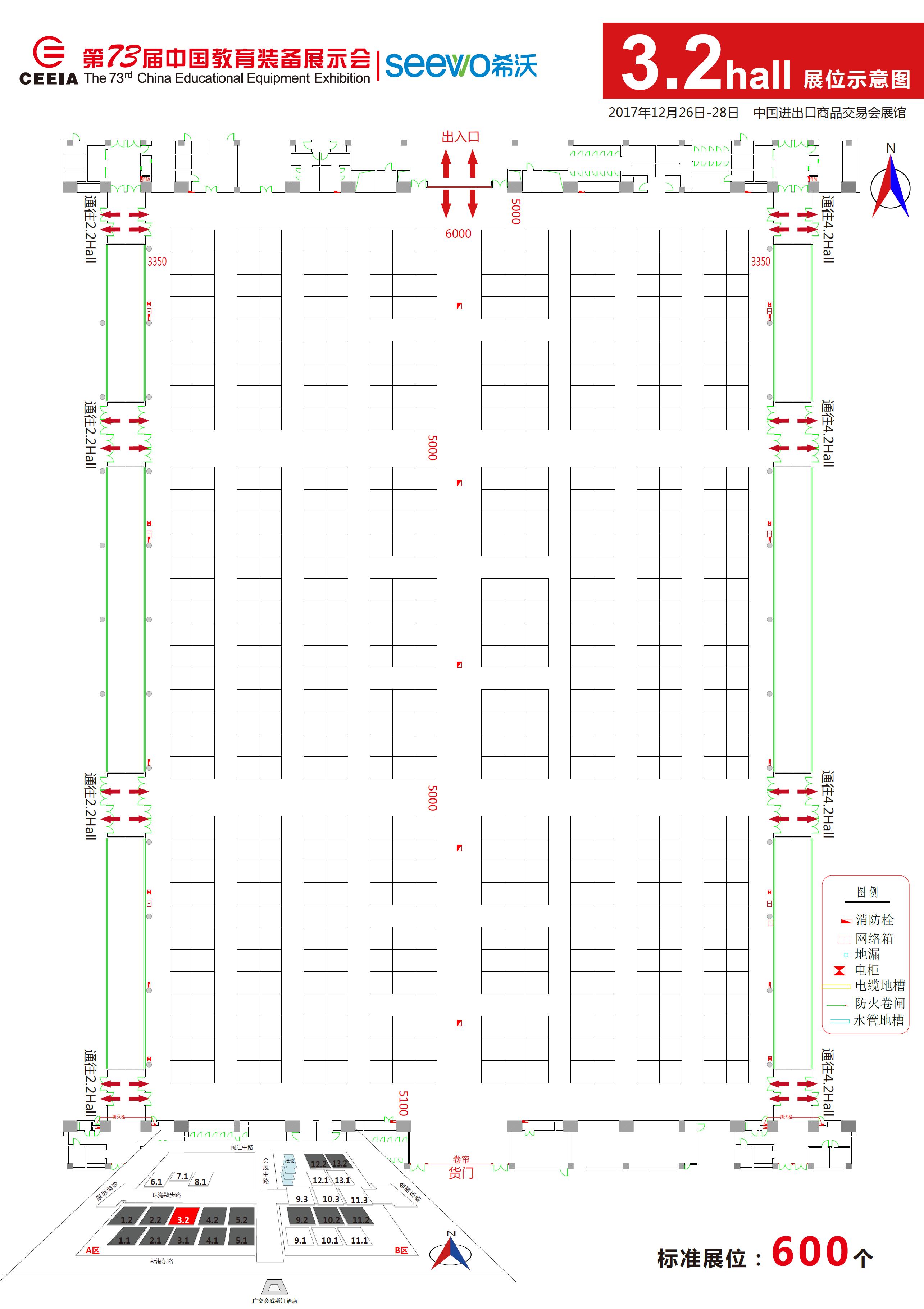 (73届)3.2展厅平面图