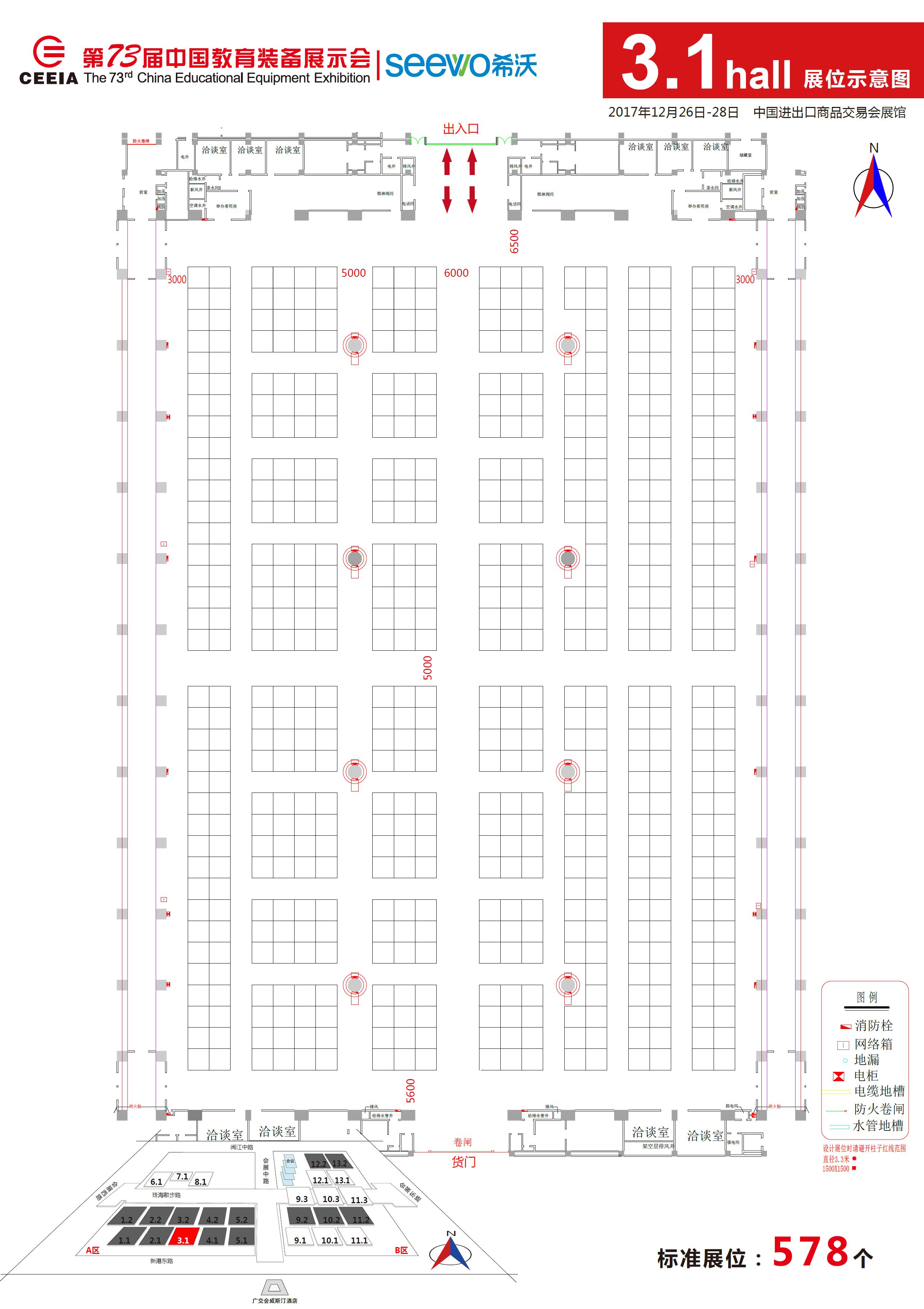 (73届)3.1展厅平面图