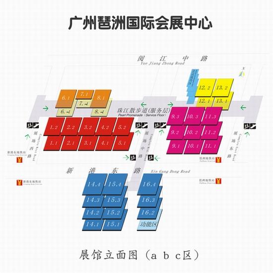 广州琶洲国际会展中心立面图