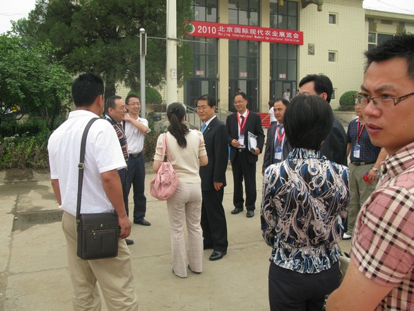韩国农业部部长参观北京现代农业展