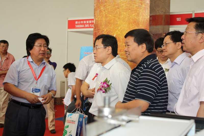 领导参观北京国际现代农业展