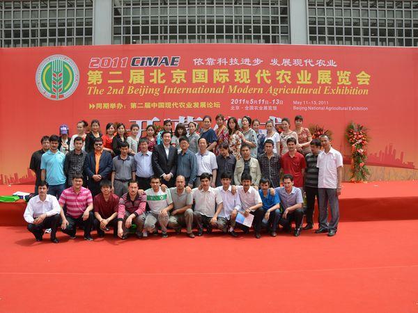 国外参观团参观现代农业展